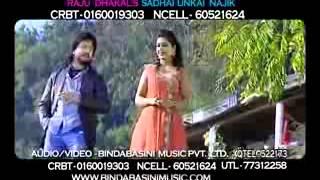 Nepali Lok Geet Koti Koti Binti Chha Raju Dhakal & Devi Gharti