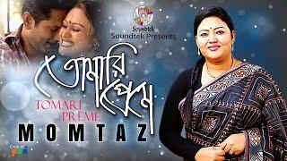 Momtaz - Tomari Preme | Bondhu Amar Paner Dokandar | Soundtek