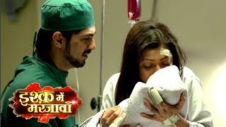 Ishq Mein Marjawan - 7th March 2018 | Today News | Colors Tv Ishq Mein Marjawan Serial News 2018