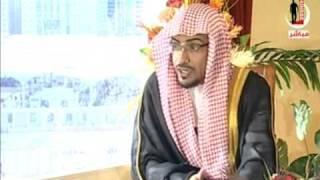 حسن الظن بالله وتفريقه عن امن مكر الله للشيخ المغامسي