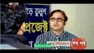 New Natok Mosharraf Karim-  2017  Red Alert Really very smart comedy