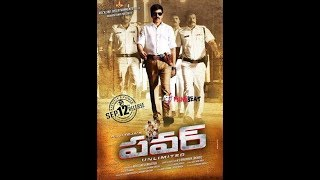 Raviteja fans fan made song