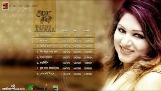 Pora Chokh by Dithi Anwar | Full Album | Audio Jukebox