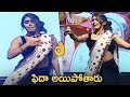 actress-samyuktha-fantastic-dance-performance--kirrak-party-pre-release-event