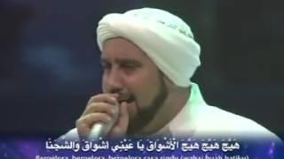 Habib syech, Ahmad ya habibi, full lyric