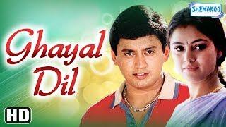 Ghayal Dil (HD) Best Action Romantic Hindi Dubbed Movie - Prashant | Simran | Vijayakumar | Lavanya