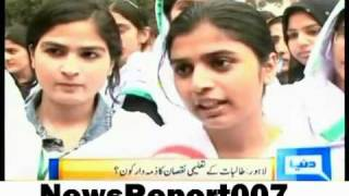 Students forced to attend Mariam Nawaz Sharif in Universities.flv
