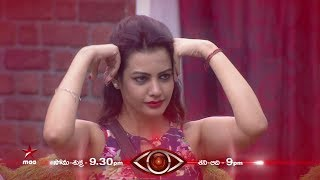 When a beautiful girl is in the house, Boys go crazy 😉  #BiggBossTelugu Today at 9:30 PM