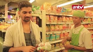Vishal Singh Belanja Dengan Uang 100 Ribu Joget Despacito - ANTV Challenge