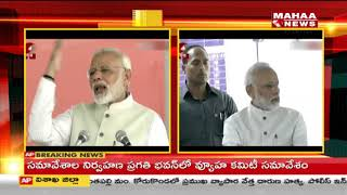 PM Narendra Modi inaugurates All India Institute of Ayurveda   Delhi   Mahaa News