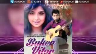 Buker Vitor New Song 2016 By Arfin Rumey & Porshi