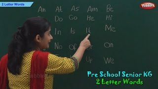 2 Letter Words | Two Letter Phonics Words | Sight Words | Pre School Kindergarten