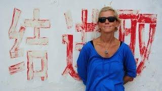 """Mann & Frau & Weltreise"" – Kurztrailer zum Buch"