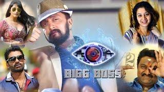 Final List For Bigg Boss 4 Kannada | ಬಿಗ್ ಬಾಸ್ 4ರಲ್ಲಿ ಯಾರೆಲ್ಲಾ ಇದಾರೆ?