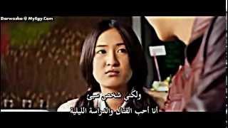 فيلم  مترجم True Friend 2012