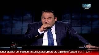 المصرى أفندى|اليوم العالمى للرجل .. تعديلات بقانون المواريث