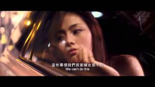 May We Chat 微交少女 [HK Trailer 香港版預告]