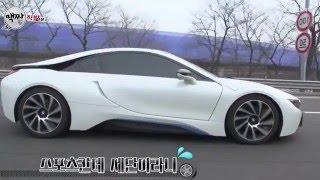 [맥팩토리TV]  맥짱직발리뷰  BMW i8엔진최초공개