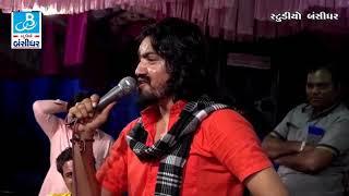 Vijay suvada Jabse tumhe dekha WhatsApp status