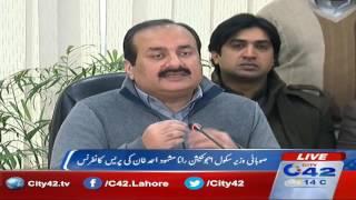 Education Minister Rana Mashood press conference