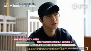 [Eng Sub] TvN Little Big Hero  INFINITE's L aka Kim Myungsoo [cut]