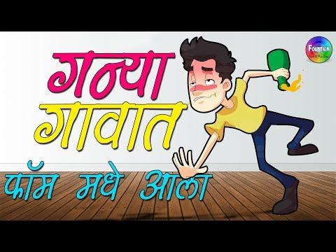 Xxx Mp4 Ganya Gaavat Form Madhe Ala Superhit Marathi Lokgeet Marathi Songs 2017 Official Audio 3gp Sex