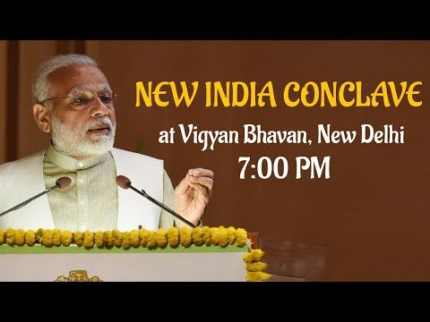 Xxx Mp4 PM Modi Addresses The Valedictory Function Of New India Conclave At Vigyan Bhawan New Delhi 3gp Sex