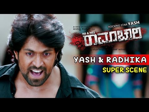 Xxx Mp4 Yash Movies Yash S Father Sentiment Emotional Kannada Scenes Mr And Mrs Ramachari Kannada Movie 3gp Sex
