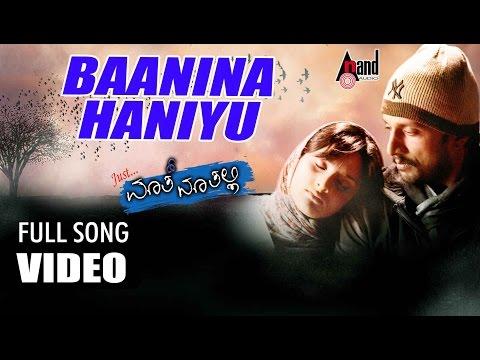 Xxx Mp4 Just Math Mathalli Baanina Haniyu Kiccha Sudeep Ramya Raghu Dixit Kannada Songs 3gp Sex