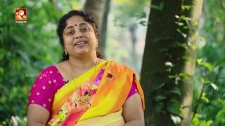 Ayurvedic Treatments & Ayurvedic Medicines   Jeevadhara   Episode 114   Amrita TV