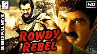 Rowdy Rebel - Dubbed Hindi Movies 2018 Full Movie HD l Balakrishna, Rami Reddy