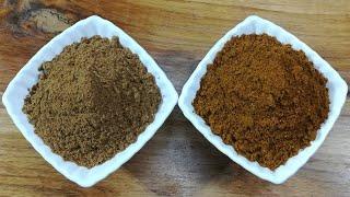 পারফেক্ট বিরিয়ানি ও গরম মসলা রেসিপি/Perfect Biriyani and hot spice recipe/Authentic garam masala