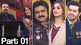 Eid Hangama Part 1 - Eid Special - ATV