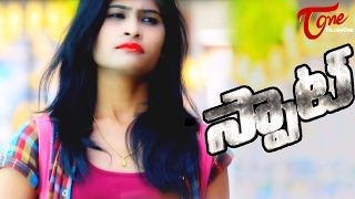 SPOT | New Telugu Short Film 2017 | Directed by Prudvi Raj | #TeluguShortFilms