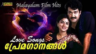 Premaganangal   Love Songs   Evergreen Malayalam Romantic Songs