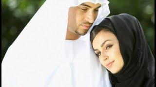 স্বামী স্ত্রী থেকে সর্বোচ্চ কতদিন দূরে থাকা যাবে? ইসলাম কি বলে?