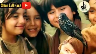 Hazrat Suleman (A.S) Movie in Urdu/Hindi (HD)