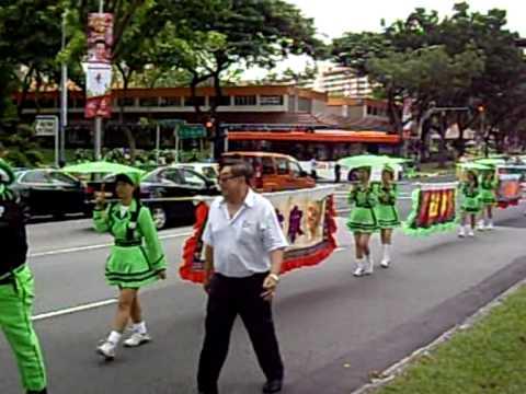 Ang Mo Kio grand Chinese funeral Blk 532 Ave 10
