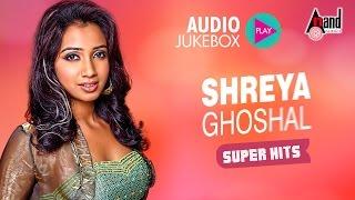 Shreya Ghoshal Super Hits | Super Audio Hits Jukebox 2017 | New Kannada Seleted Hits