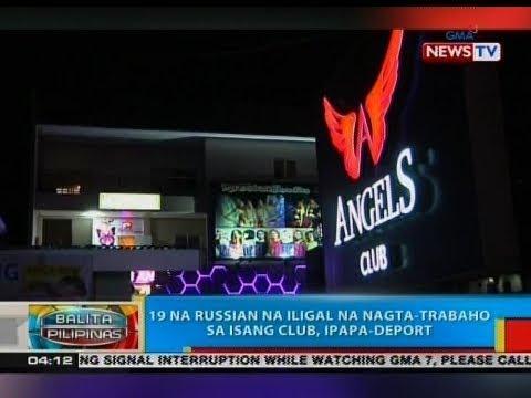 BP: 19 na Russian na iligal na nagta-trabaho sa isang club, ipapa-deport