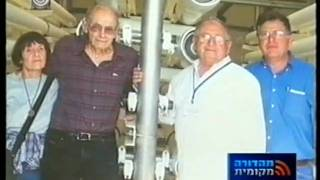 IDS - Israel Desalination Society -11th Annual Conference