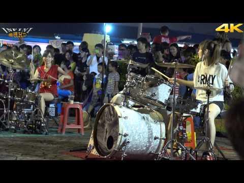 4K畫質 曼青 羅小� 豆豆龍 爵士鼓 姐姐 4K 2160p 凱旋夜市爵士鼓表演 無限HD 🏆