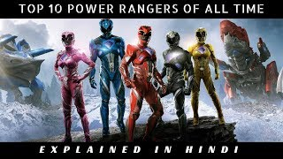 Top 10 Power Rangers of all Time | Superhero Comics | Explained In Hindi