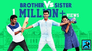 BROTHER VS SISTER | ADHU IDHU WITH AYAZ #5 | Black Sheep