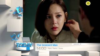 [Today 11/29] The Innocent Man - ep.18 (22:00,KST)