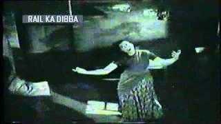 RAIL KA DIBBA - Papi duniya se door - Shamshad Begum