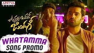 What Amma What is This Amma Song Promo 4K | Vunnadhi Okate Zindagi Songs | Ram | Anumapa | Lavanya
