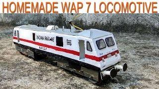 How to make a train at home | homemade train | cardboard train