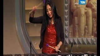 عودة البيت بيتك - الفنانة نسمة عبدالعزيز تُبدع على آلة الماريمبا فى أول ظهور لها على قناة TEN