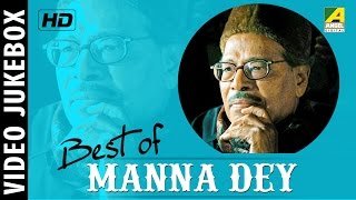 Best of Manna Dey | Bengali Movie Songs Jukebox | Manna Dey